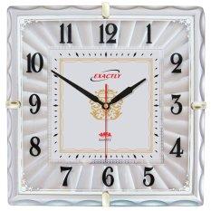 Đồng hồ treo tường EXACTLY U10 (Bạc)