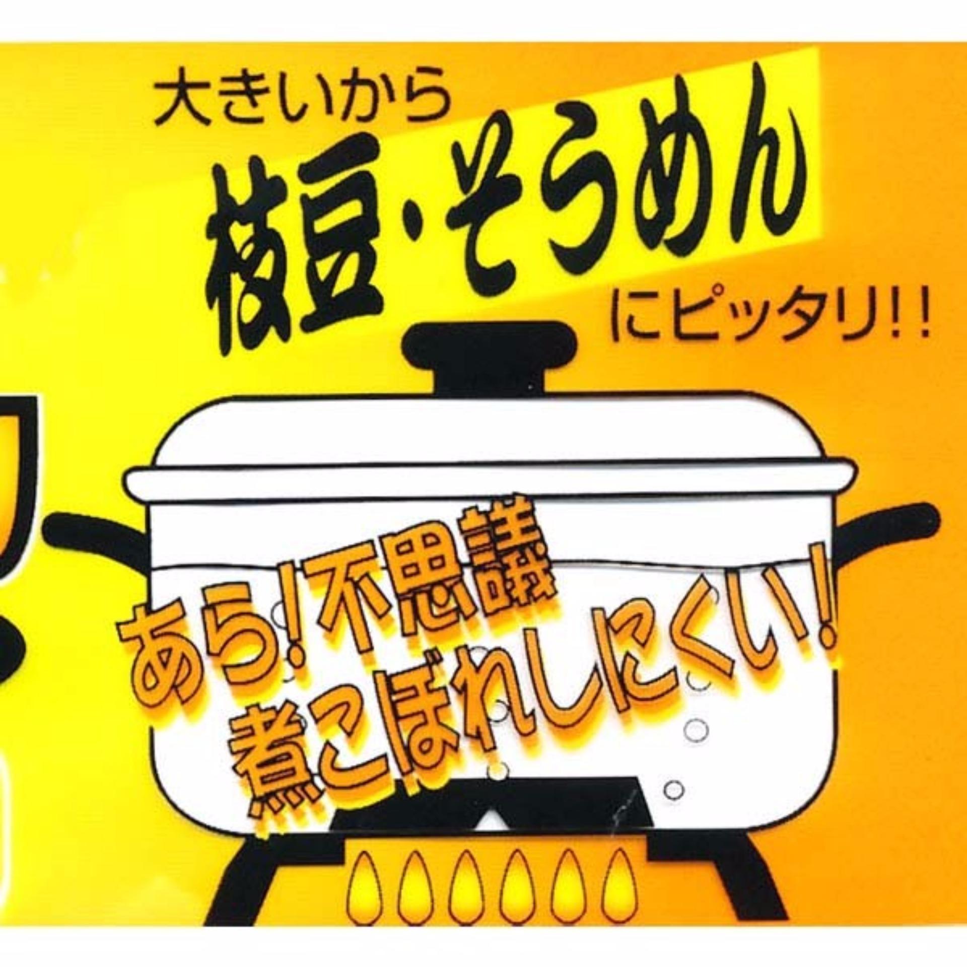 Dụng cụ lót nồi chống trào khi nấu Echo Nhật
