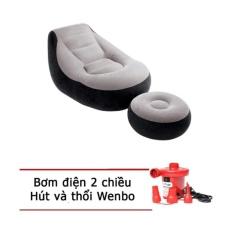 Ghế hơi tựa lưng Intex + Tặng 1 bơm điện(SKU-064+032)