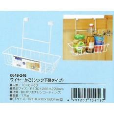 Giỏ đựng đồ đa năng gắn cửa tủ Hàng nhập khẩu từ Nhật Bản