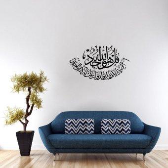 Islamic wall sticker Muslim Arabic Bismillah DIY Wallpaper Quran Calligraphy Home Decoration - intl