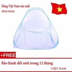 Giảm giá Màn chụp tự bung gấp gọn chống muỗi đốt loại 1 cửa 2m x 2m2 siêu bền – Hàng Việt Nam
