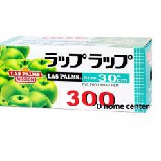 Màng bọc thực phẩm LasPalms 300