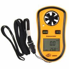 Máy đo tốc độ gió GM-8908(Vàng)