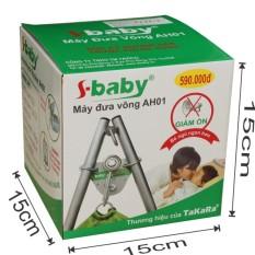 Máy đưa võng tự động cao cấp S-Baby (Takara).