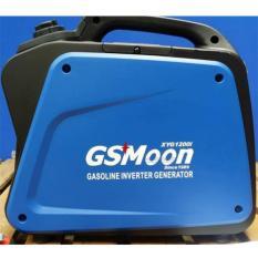 Máy phát điện chống ồn XYG1200i (1000W)