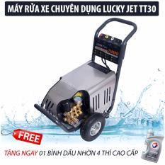 Máy Phun Xịt Rửa Xe Chuyên Dụng TT30 (Vỏ Inox)