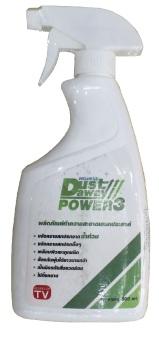Nước tẩy rửa đa năng TVDI Welnessdust Away Power (Trắng)