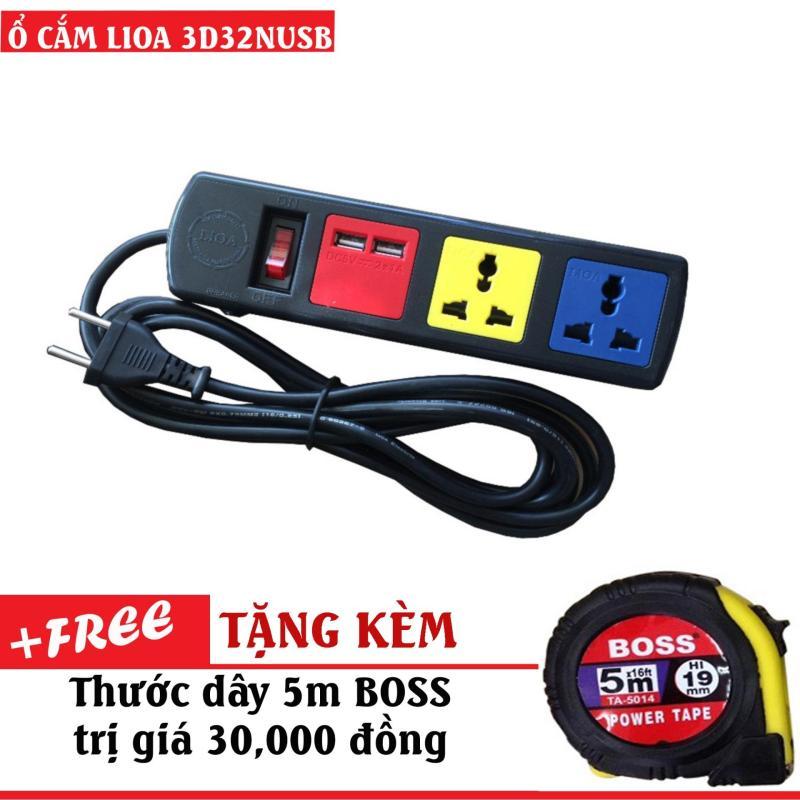 Bảng giá Mua Ổ CẮM ĐA NĂNG LIOA CÓ CỔNG SẠC USB 3D32NUSB