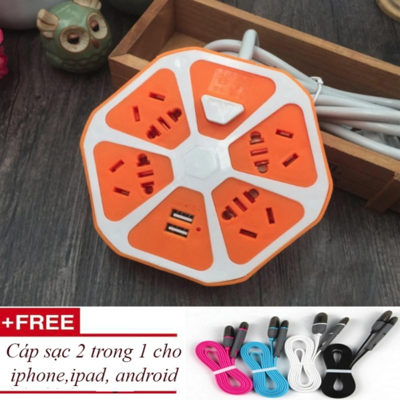 Bảng giá Mua Ổ cắm điện đa năng hình trái cam có cổng USB (cam) + Tặng dây sạc 2 in 1
