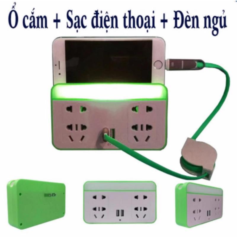 Bảng giá Ổ cắm điện kiêm đèn ngủ và giá điện thoại (Xanh cốm) + tặng hộp đựng tăm