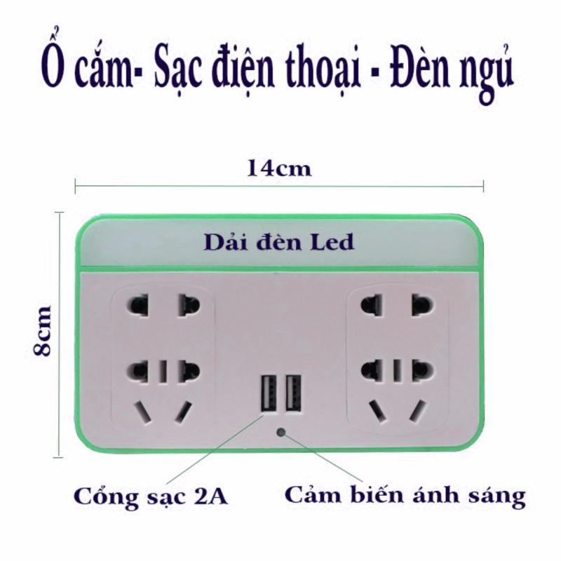 Bảng giá Ổ cắm kiêm sạc điện thoại và đèn ngủ cảm biến thông minh (Xanh lá)