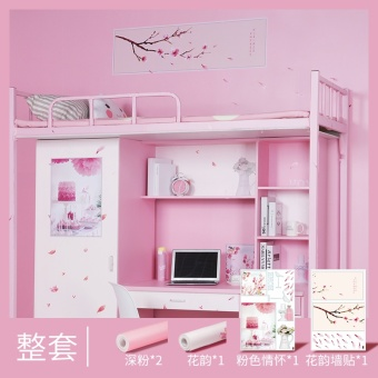 PVC students with dormitory thickened self-adhesive wallpaper bunk bedroom decorative stickers wall wallpaper - intl
