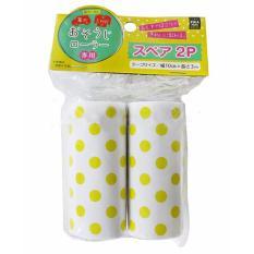Set 2 cuộn lăn bụi thay thế (Trắng) hàng nhập khẩu Nhật Bản