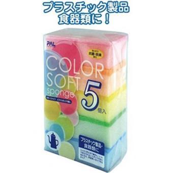 Set 5 miếng xốp rửa bát có 1 mặt ráp- Hàng nhập khẩu Nhật Bản - 8207565 , JA256HLAA6Z9LHVNAMZ-12808514 , 224_JA256HLAA6Z9LHVNAMZ-12808514 , 90000 , Set-5-mieng-xop-rua-bat-co-1-mat-rap-Hang-nhap-khau-Nhat-Ban-224_JA256HLAA6Z9LHVNAMZ-12808514 , lazada.vn , Set 5 miếng xốp rửa bát có 1 mặt ráp- Hàng nhập khẩu Nhật