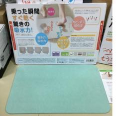 Thảm cứng siêu thấm Nhật Bản