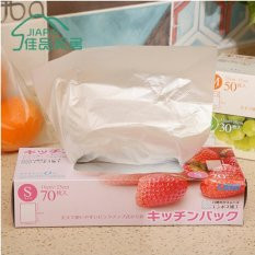 Túi đựng thực phẩm Seiwapro Nhật – Hàng nhập khẩu