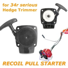 Universal Recoil Pull Starter Assy 85mm for Brush Cutter Strimmer Lawnmower - intl