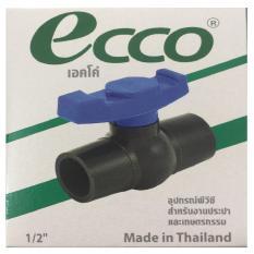 Van nhựa ECCOE phi 21 không ren