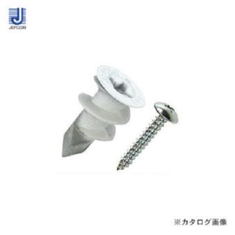 Vít xoắn ốc ngắn Jefcom SO-425ZP