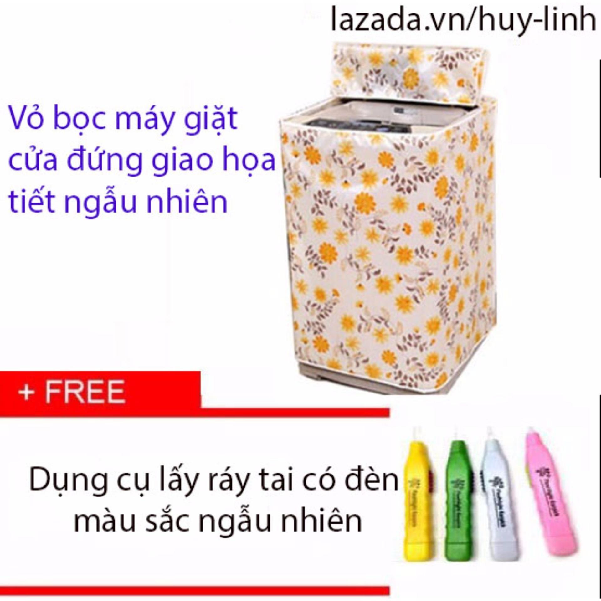 Vỏ bọc máy giặt cửa đứng cỡ nhỏ màu sắc ngẫu nhiên cho máy giặt giao màu ngẫu nhiên + Tặng dụng cụ lấy ráy tai có đèn màu ngẫu nhiên