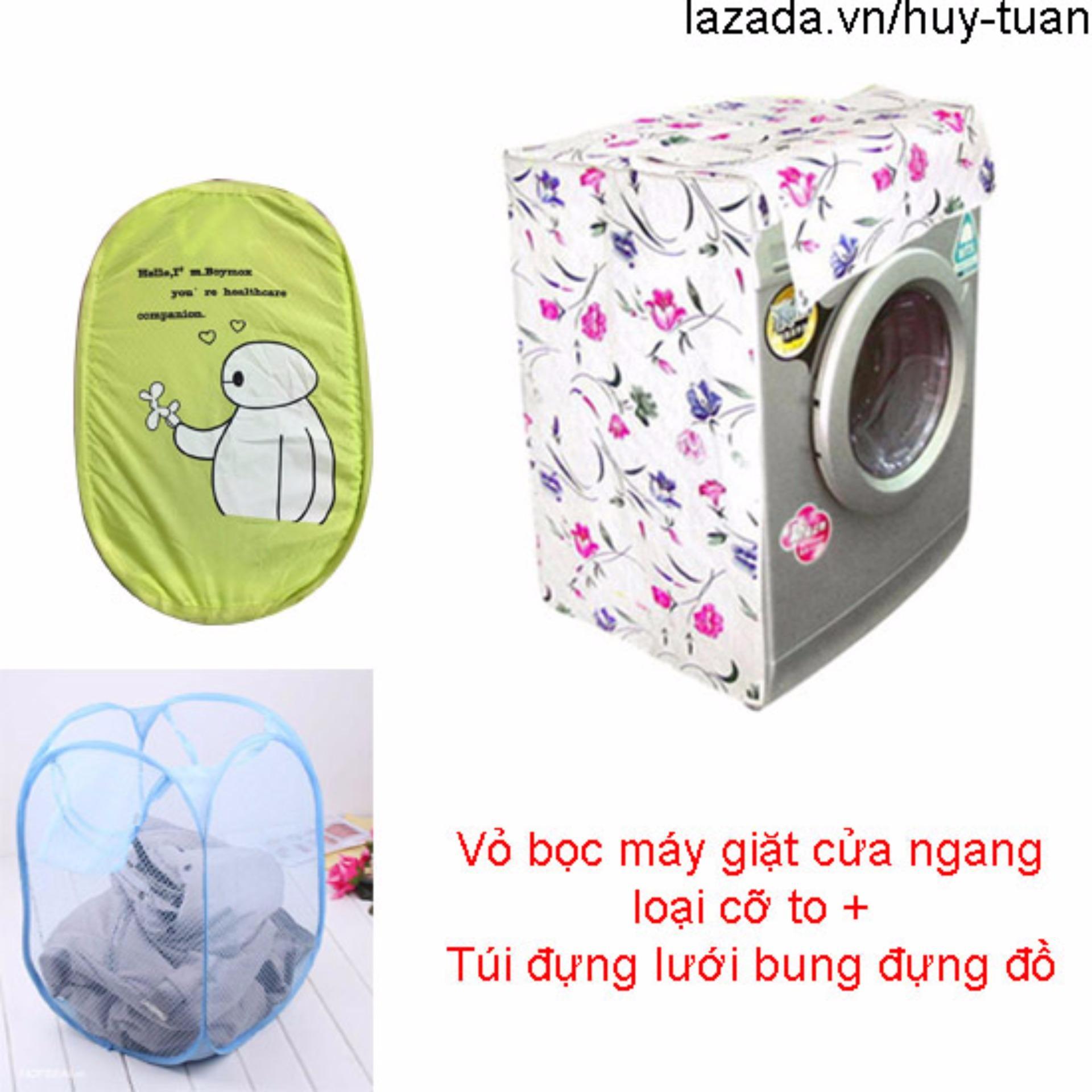 Vỏ bọc máy giặt cửa ngang cỡ to ( màu ngẫu nhiên ) + túi lưới bung ( Xanh lá )