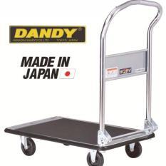 Xe đẩy hàng Nhật Bản DANDY UDL-DX (tải trọng 150kg)