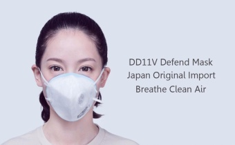 Xiaomi Exhaust PM2.5 Gas Protection Filter Respirator Air Pollution Dust Mask - intl