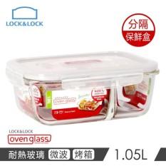 Hộp thuỷ tinh Lock&Lock 2 ngăn 1.05L – nhập khẩu từ Lock&Lock
