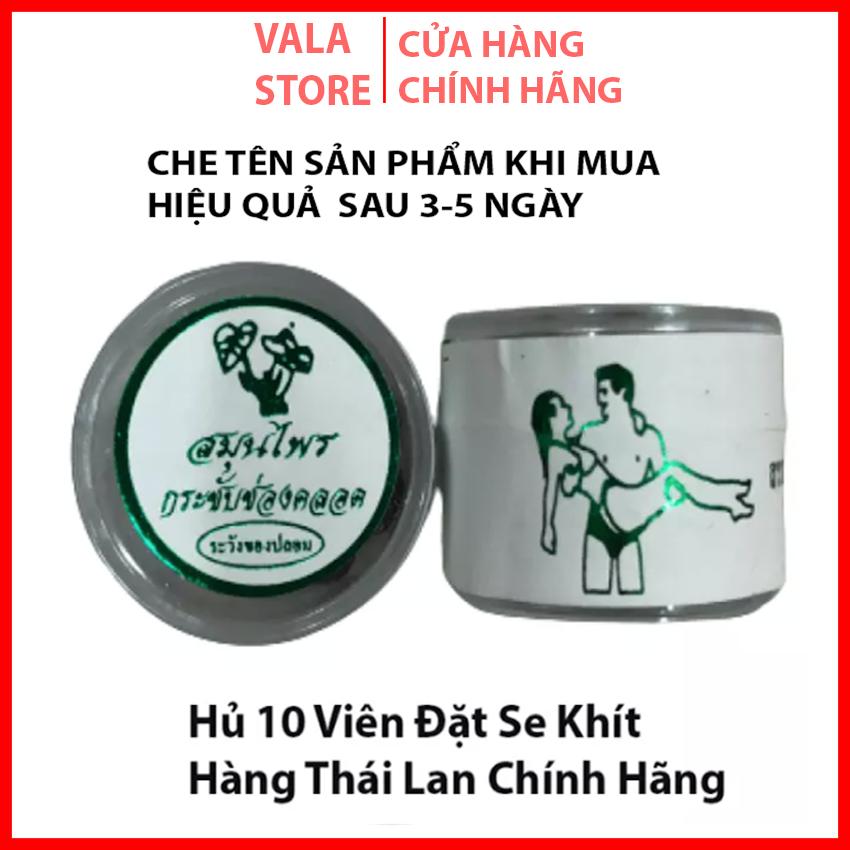 Viên Đặt Se Khít Âm Đạo Thái Lan Hũ 10 Viên, Hiệu quả sau 3 ngày, Chính Hãng-Vala Store