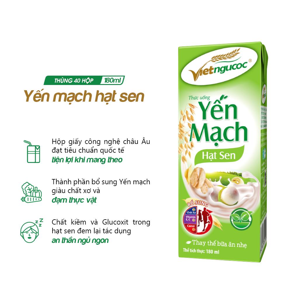 Thùng 40 hộp Thức uống Yến mạch hạt sen Việt Ngũ Cốc – 180ml/hộp