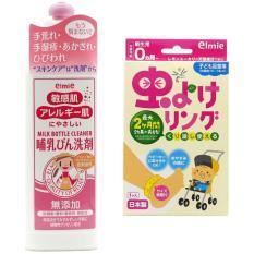 COMBO – Nước rửa bình sữa 300ml + Vòng đeo chân chống muỗi trẻ em hộp 1 vòng – Elmie