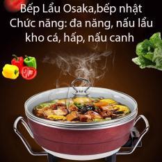 [ HOT NHẤT 2020 ] Nồi lẩu điện đa năng OSAKA Nhật Bản lẩu hấp nướng, Bếp Lẩu Nướng 2 Trong 1-Đa Năng, Nấu Lẩu, Kho Cá-Hấp-Nấu Canh , Kiểu Dáng Đẹp Mắt Với Ba Lớp Chống Dính, BH 12 THÁNG LỖI 1 ĐỔI 1