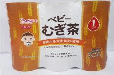 [XẢ KHO] Nước Ép Hoa Quả Wakodo Nhật Bản Vị Lúa Mạch 125mlx3 hộp Dành Cho Bé 6 Tháng Tuổi, Nước Ép Cho Bé Nhật Bản, Nước Ép Trái Cây