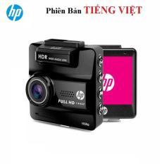 Camera hành trình ô tô, xe hơi nhãn hiệu HP f550g màn hình 2.31 inch ghi hình độ phân giải 2k