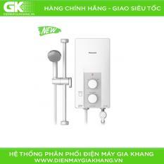 Máy nước nóng Panasonic DH-3RL2VH 3.5KW