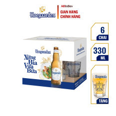 Xứng Bia Vừa Bữa – Lốc 6 chai bia Hoegaarden White (330ml/chai) + Tặng kèm 1 ly thủy tinh Hoegaarden
