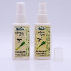 01 Chai Xịt Chống Muỗi Tinh Dầu Sả Green Herb Thái Lan 40ml
