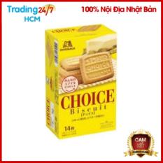 Bánh quy Morigana Choice Nội Địa Nhật Bản