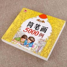 Sách tô màu 5000 mẫu hình cho bé thỏa thích sáng tạo tặng kèm hộp chì màu 12 cây