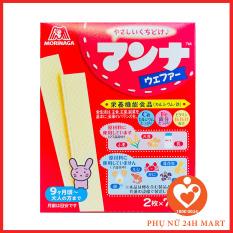 Bánh Xốp Sữa Ăn Dặm Morinaga Nhật Bản 7M+ [HSD T5/2022]
