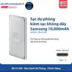 Pin dự phòng không dây Samsung 10000Mah Có sạc nhanh