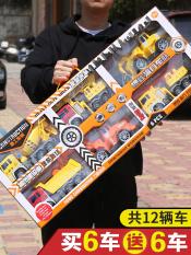 Xe đồ chơi trẻ em – Bộ xe công trình xây dựng