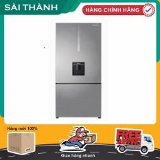 Tủ lạnh Panasonic Inverter 410 lít NR-BX460WSVN-Điện Máy Sài Thành