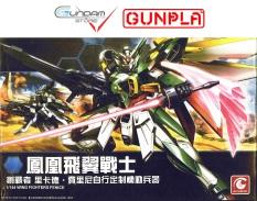 Huiyan Mô Hình Gundam HG Wing Fenice 1/144 Đồ Chơi Lắp Ráp Anime