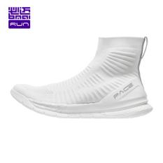 Giày Chạy bộ Nam – BMAI Pace Boom XRPD005-2