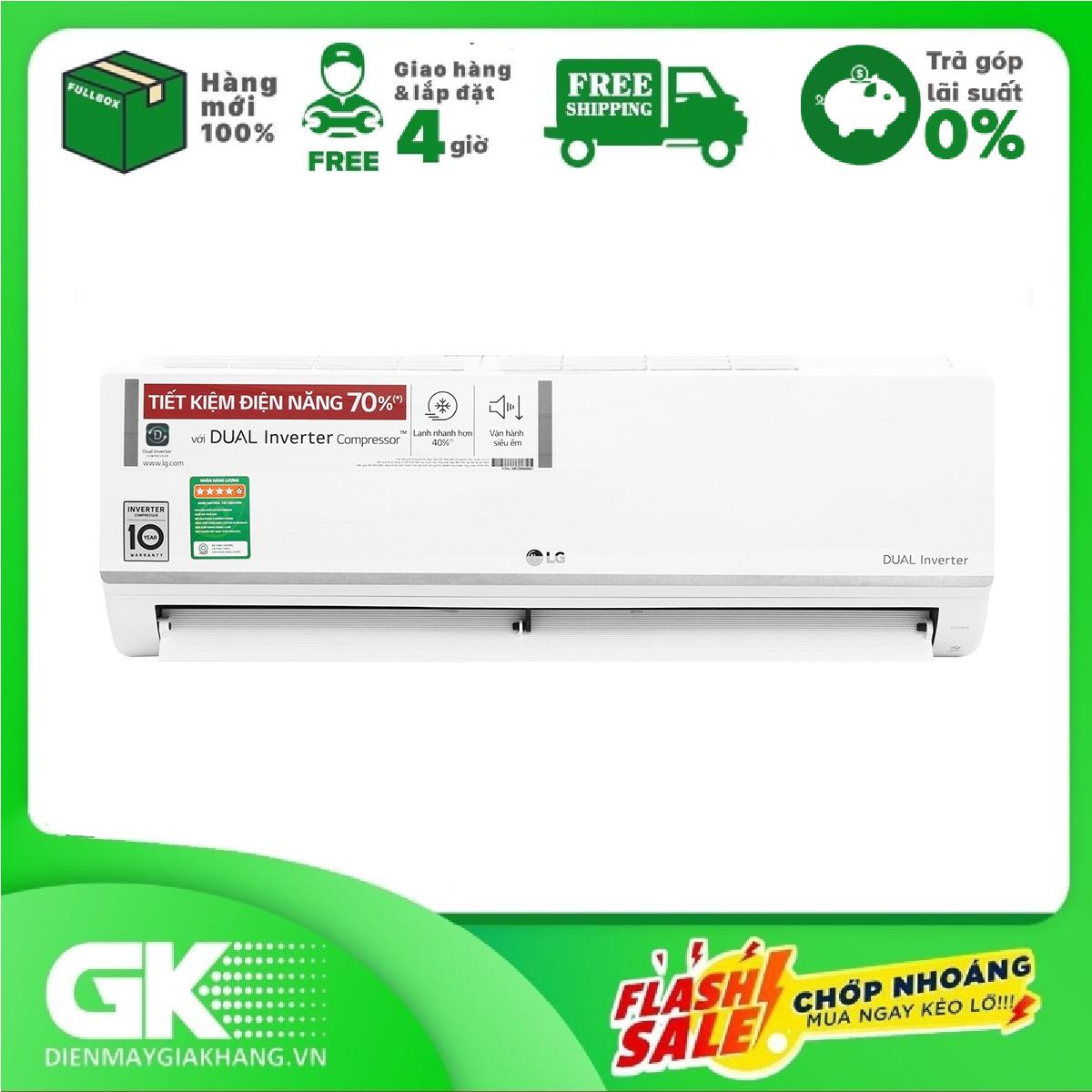 TRẢ GÓP 0% – Máy lạnh LG Inverter 1.5 HP V13ENS- Bảo hành 12 tháng