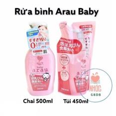 [HSD 2023] Nước rửa bình sữa Arau Baby túi 450ml nội địa Nhật