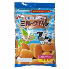 [HCM]Bánh mì tươi Canet vị sữa bò lúa mạch bé ăn dặm Nhật bản