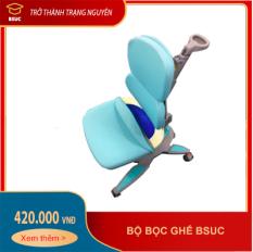 Vỏ bọc ghế DRY-810